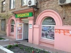 Продуктовый магазин на улице Ивана Кудри