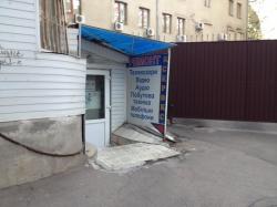 Ремонт техніки на вулиці Ярославів Вал