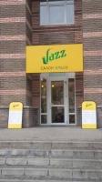 Салон красоты Джаз / Jazz