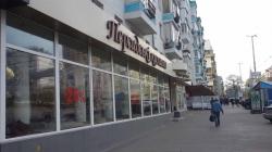 Салон-магазин Персидские ковры