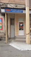 Салон печатей и штампов Милари
