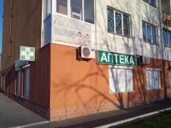Семейный центр Азбука для родителей на улице Н. Ужвий