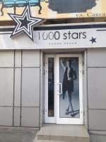 Тату-салон 1000 Звезд / 1000 Stars