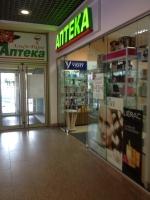 Аптека Альго-фарм в ТЦ Левобережный