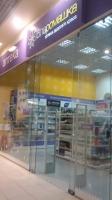 Аптека Біла ромашка в ТРЦ Дрим Таун 2