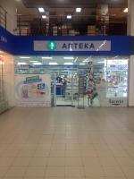 Аптека Космо в ТЦ Метрополис