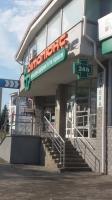Аптека Виталюкс возле метро Левобережная