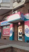 Аптека Здоров`я возле метро Минская