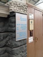 Бюро переводов Мистер Кронос / Mr. Kronos