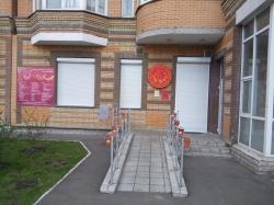Центр эстетической медицины Светланы Чайки