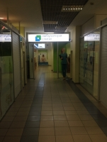Центр лечения позвоночника Амбулатория спины