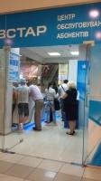 Центр обслуживания и продажи Киевстар в ТЦ Олимпийский