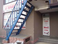 Центр обслуживания Триолан / Triolan возле метро Позняки