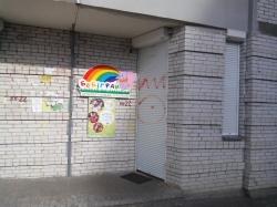 Детский центр музыкального развития Дили-дили на улице Булаховского