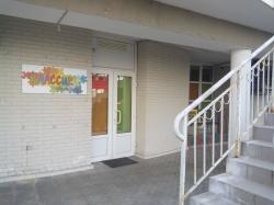 Детский центр раннего развития Классики возле метро Позняки
