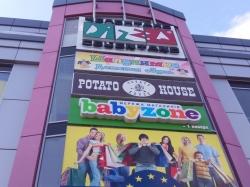 Детский магазин Бэбизона / Babyzone возле метро Дарница