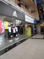 Дисконт-центр Адидас / Adidas в ТРК Плазма
