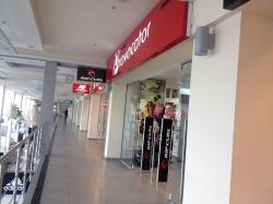 Дисконт-центр спортивной одежды Провокатор / Provocator в ТРК Плазма