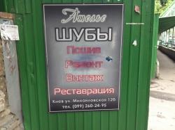 Дизайн-студия меха Доминик / Dominik