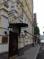 Гостинница Сенатор Апартментс Майдан / Senator Apartments Maidan на переулке Тараса Шевченко
