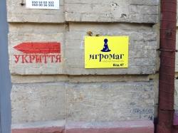 Игровой клуб Игромаг на улице Чапаева