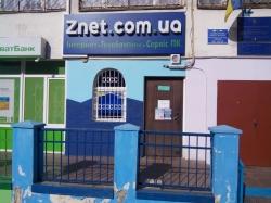 Интернет провайдер Знет / Znet