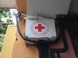 Киевская городская организация Общество Красного Креста Украины на улице Софиевская