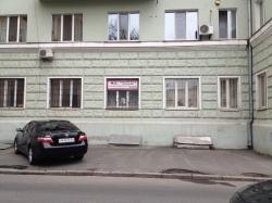 Киевский Центр Легализации КЛС / Kyiv Legalization Center KLC