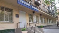 Клиника медицинских услуг и реабилитации Артем