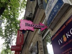 Компания Буззаар / Buzzaar
