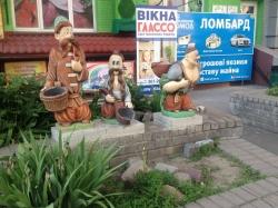 Компания Глассо на улице Княжий Затон