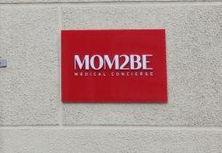 Компания МОМ2Би / MOM2Be на улице Ирининская