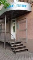 Лаборатории биомедицинской сенсорики OKO-ПЛЮС на улице Вадима Гетьмана