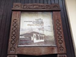 Літературно-меморіальний дім-музей Тараса Шевченко