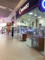 Магазин часов Секунда в ТЦ Дрим Таун