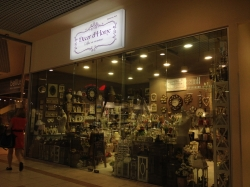 Магазин декора Декор ель Хом / Decor el Home в ТЦ Дрим Таун 2