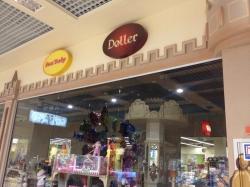 Магазин декоративных кукол Доллер / Doller в ТЦ Дрим Таун 2