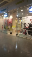 Магазин детских товаров Чико / Chicco в ТРЦ Караван