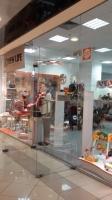 Магазин детских товаров Нью Лайф / New Life в ТЦ Олимпийский
