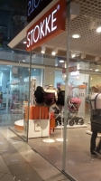 Магазин детский колясок Стокк / Stokke в ТЦ Олимпийский