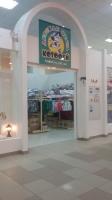 Магазин детской обуви Котофей в ТЦ Городок