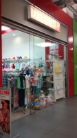 Магазин детской одежды Бейби Стрит / Baby Street