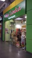 Магазин детской одежды Малинка / MaLinka в ТРЦ Магелан
