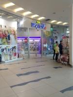 Магазин детской одежды Войчик / Wojcik в ТЦ Скай Молл