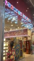 Магазин Дом Игрушек в ТРЦ Ocean Plaza