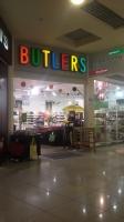 Магазин домашнего декора Батлерс / Butlers в ТРЦ Караван