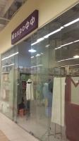 Магазин домашнего текстиля Махрофф в ТРЦ Дрим Таун 2