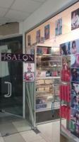 Магазин ИксСалон / xSalon в ТЦ Олимпийский