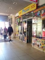 Магазин канцелярских товаров Сократ в БЦ Левобережный