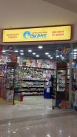 Магазин канцелярских товаров Сократ в ТРЦ Гулливер
